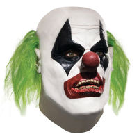 Arkham City Henchman Halloween Mask
